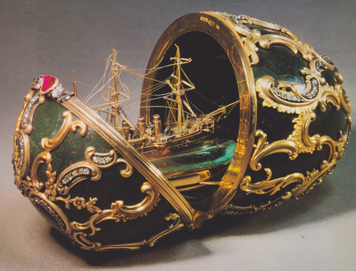 Imperial Pamiat Azova Egg      Fabergé. Workmaster Michael Perchin.      1891