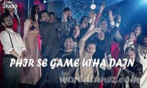 cup song audio download