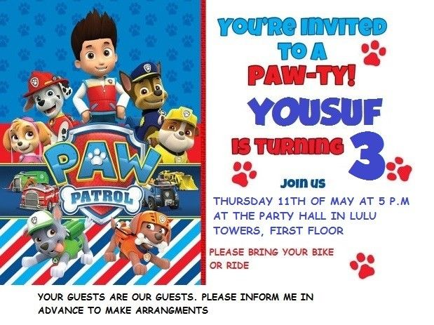 online invitations are the best paw patrol invitations yousuf s