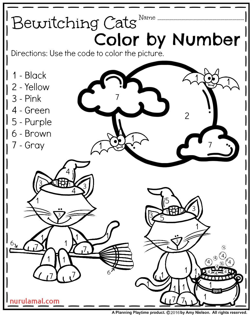 Kindergarten Worksheets Kids Worksheet Practice In