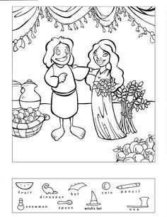 Ruth and Boaz Hidden Puzzle (make something similar for