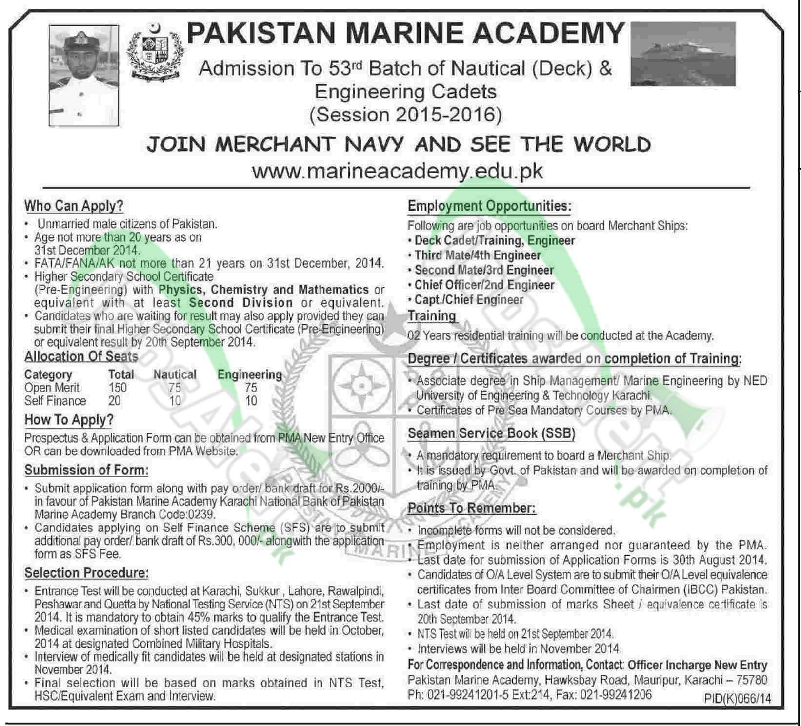 Pakistan Marine Academy 53rd Batch Admission 2015 Deck