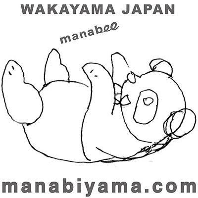 下描きです。 #パンダ #和歌山 #panda #wakayama #... http://manabiyama.tumblr.com/post/168986207964/下描きです-パンダ-和歌山-panda-wakayama-japan-pref47 by http://apple.co/2dnTlwE