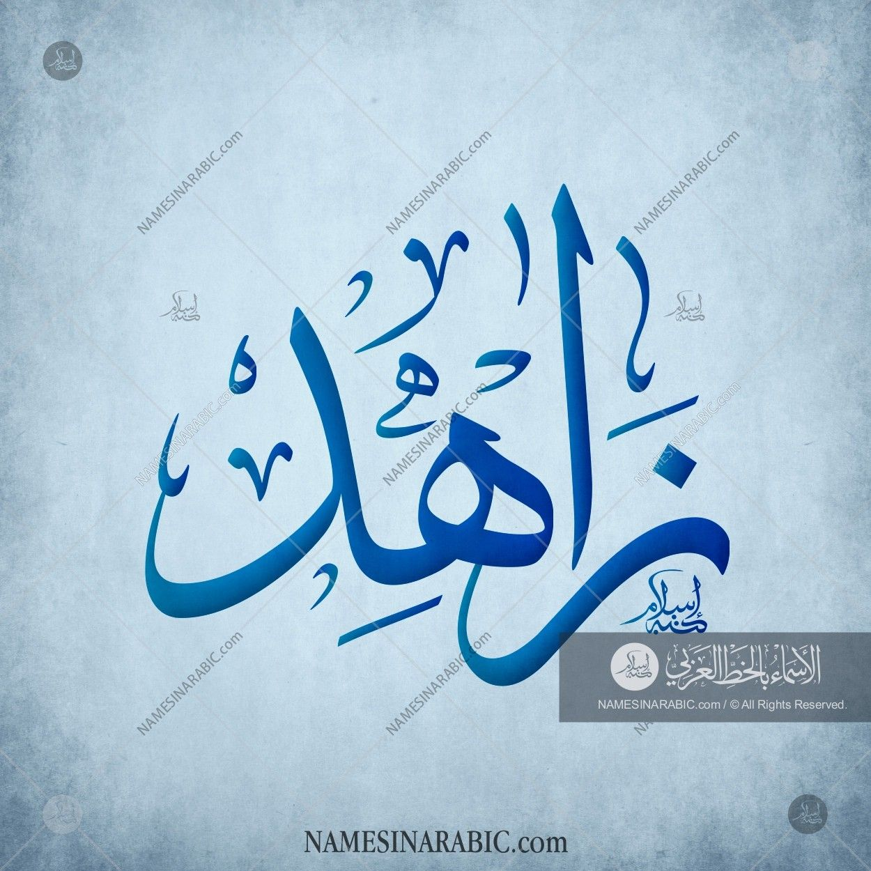 Zahid زاهد Names In Arabic Calligraphy Name 3569 Calligraphy Name Calligraphy How To Write Calligraphy