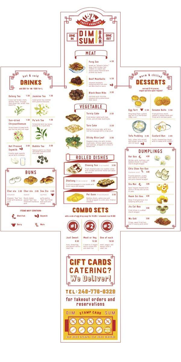 dim sum bar takeout menu by danni wu via behance food menu