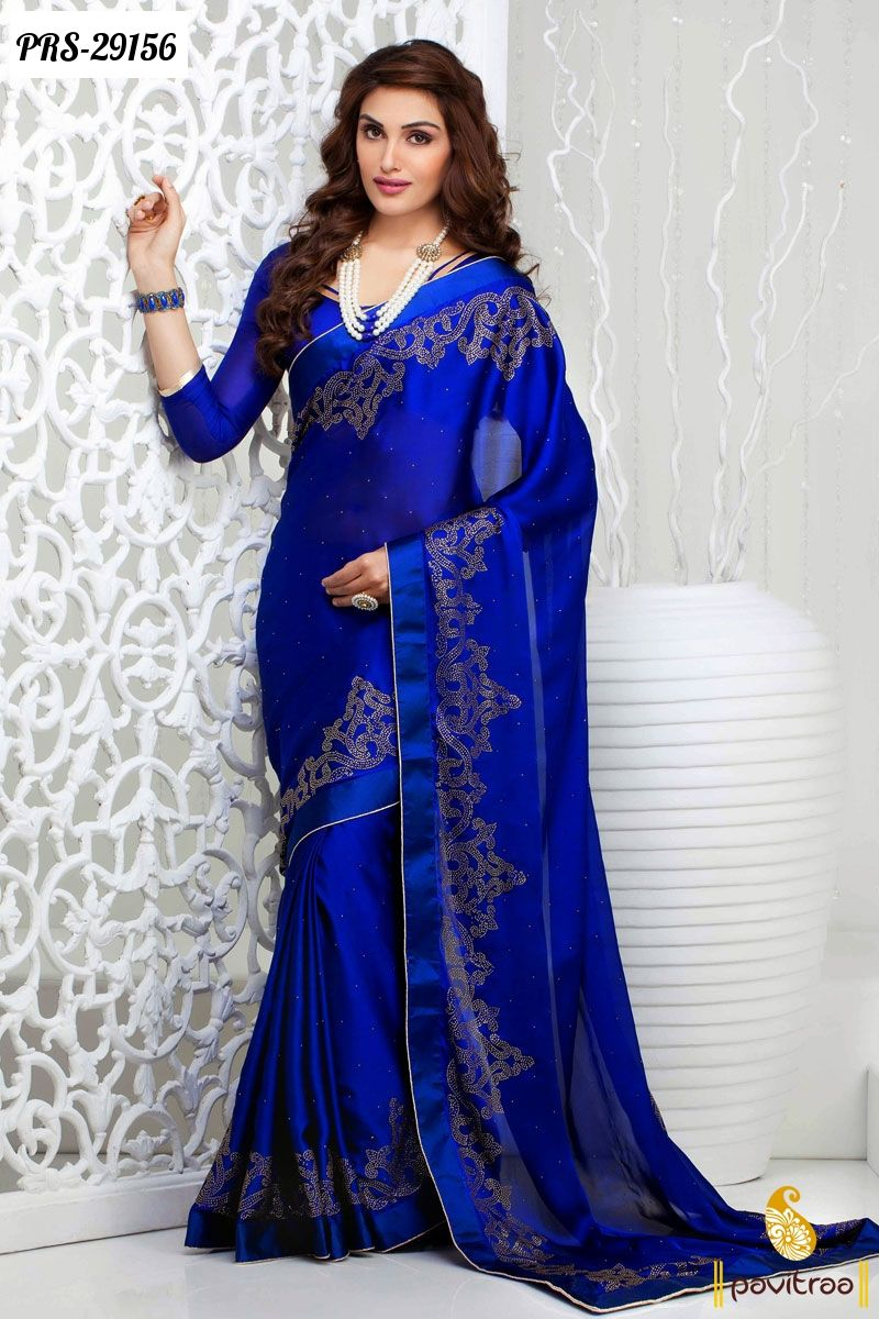 Online Shopping designer and party wear trendy silk sarees is ...