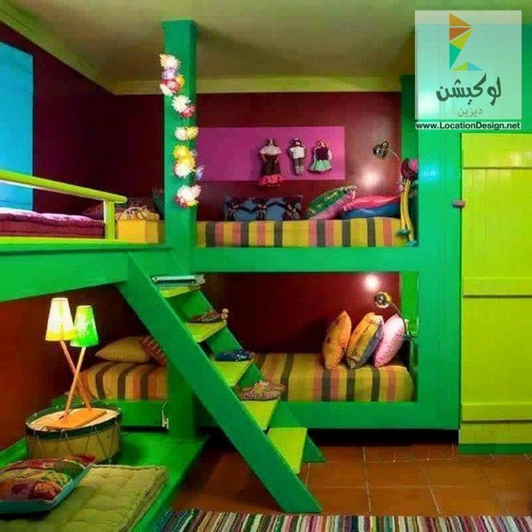 غرف نوم اطفال دورين للمساحات الضيقة لوكشين ديزين نت Bunk Beds Childrens Bedrooms Kids Bunk Beds