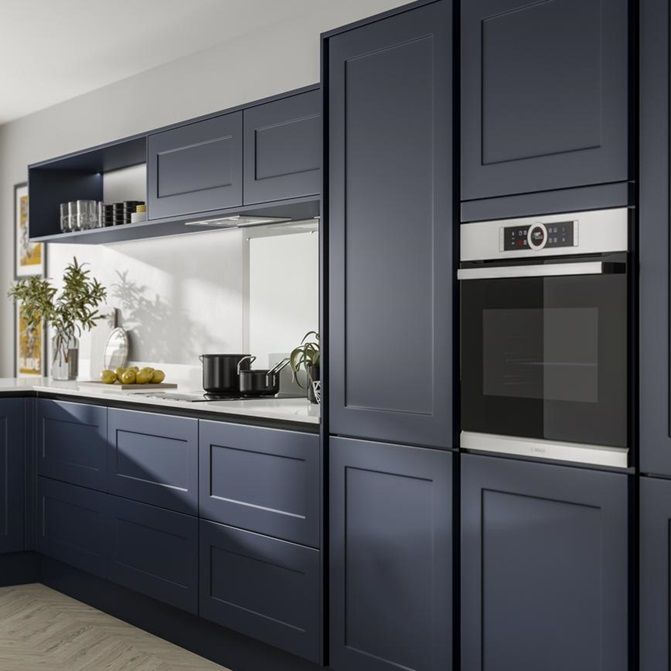 With a wide-framed border and smooth finish, this cupboard ...