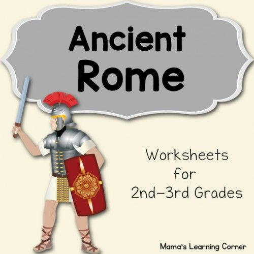 Ancient Rome Worksheet Packet For 1st 3rd Graders Ancient