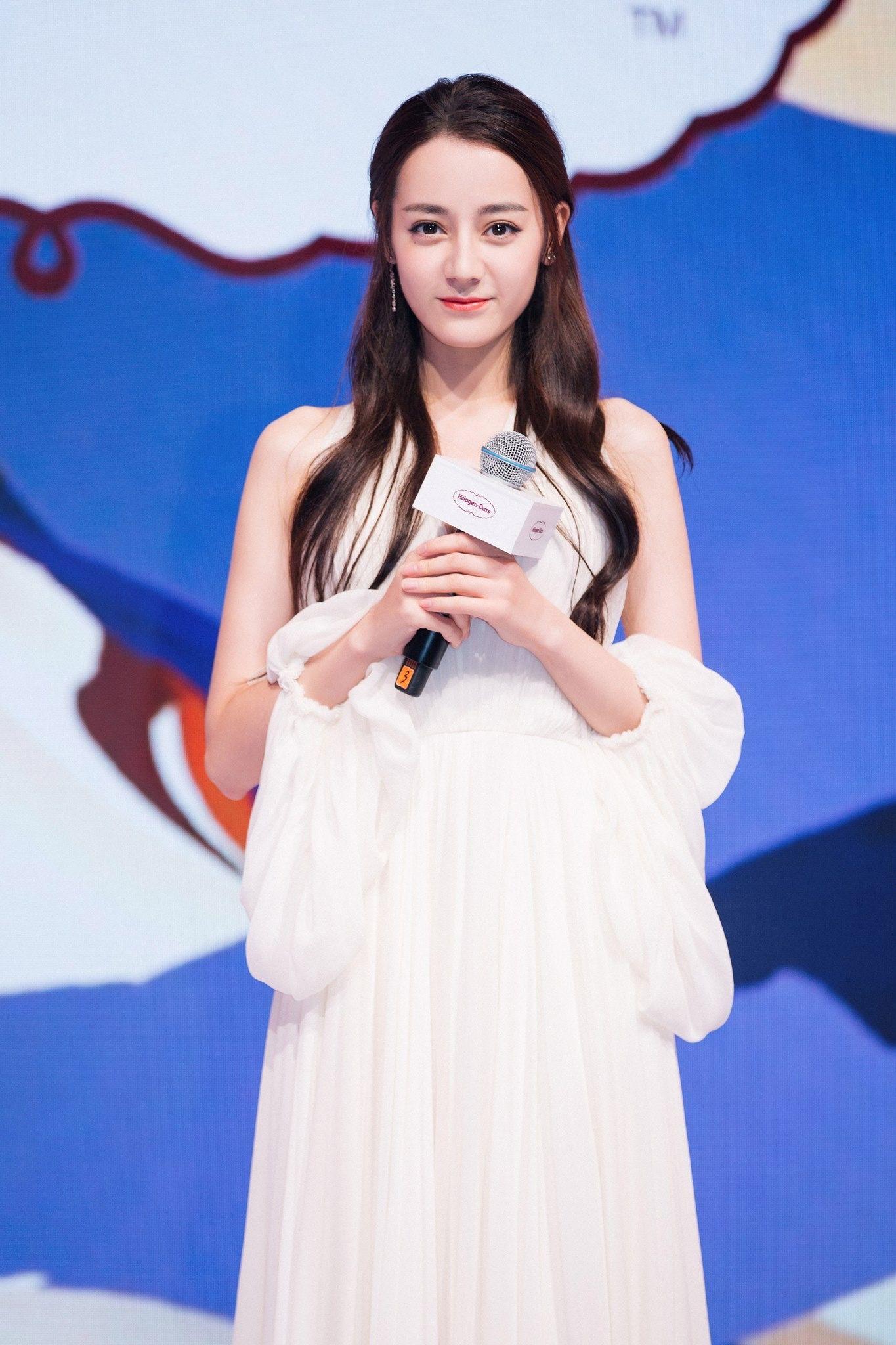 Beautiful girl in chinese language