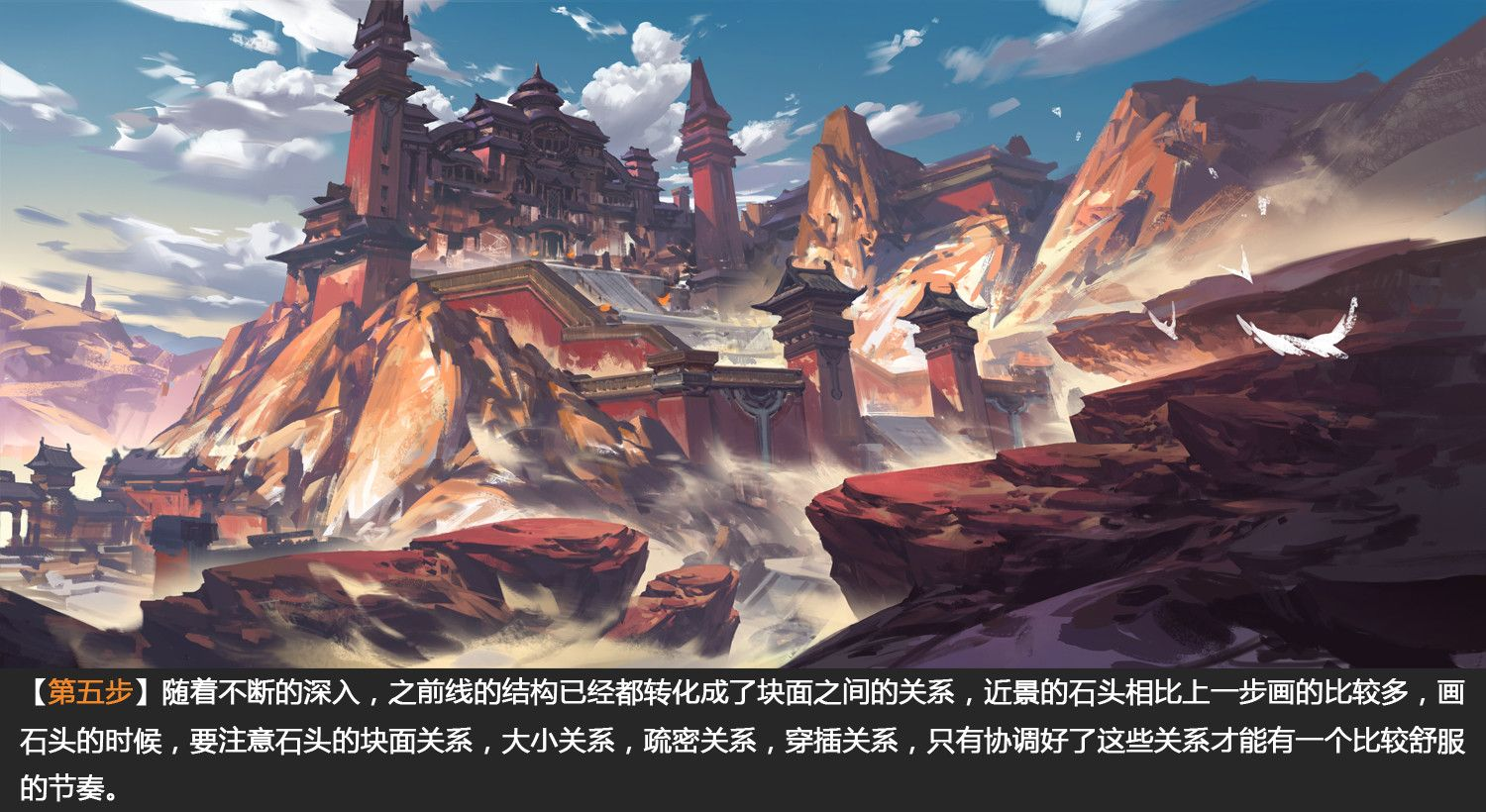 ArtStation - Painting process, G liulian