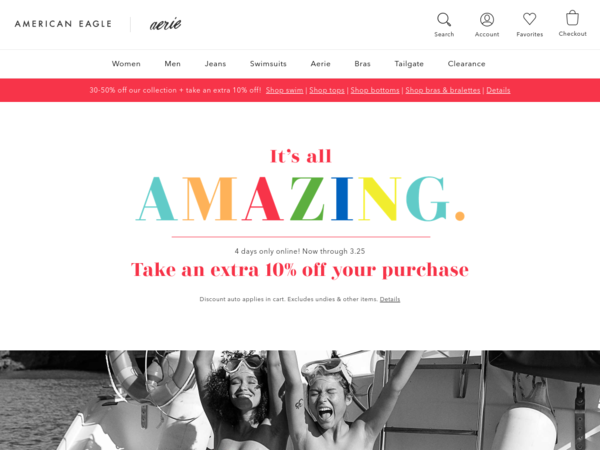 Yazing Ranks The Best Aerie Coupon Codes And Top 7 Aerie Deals As Of