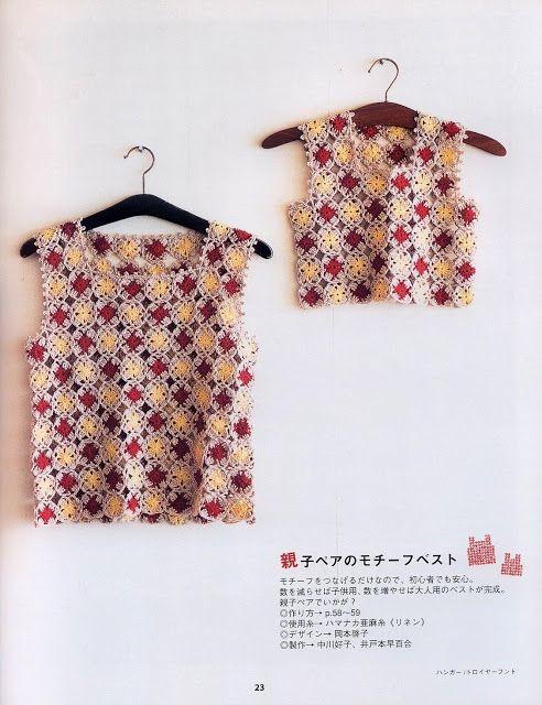 PATRONES GRATIS DE CROCHET: Patrón chaleco a crochet | Mr. chalecos ...