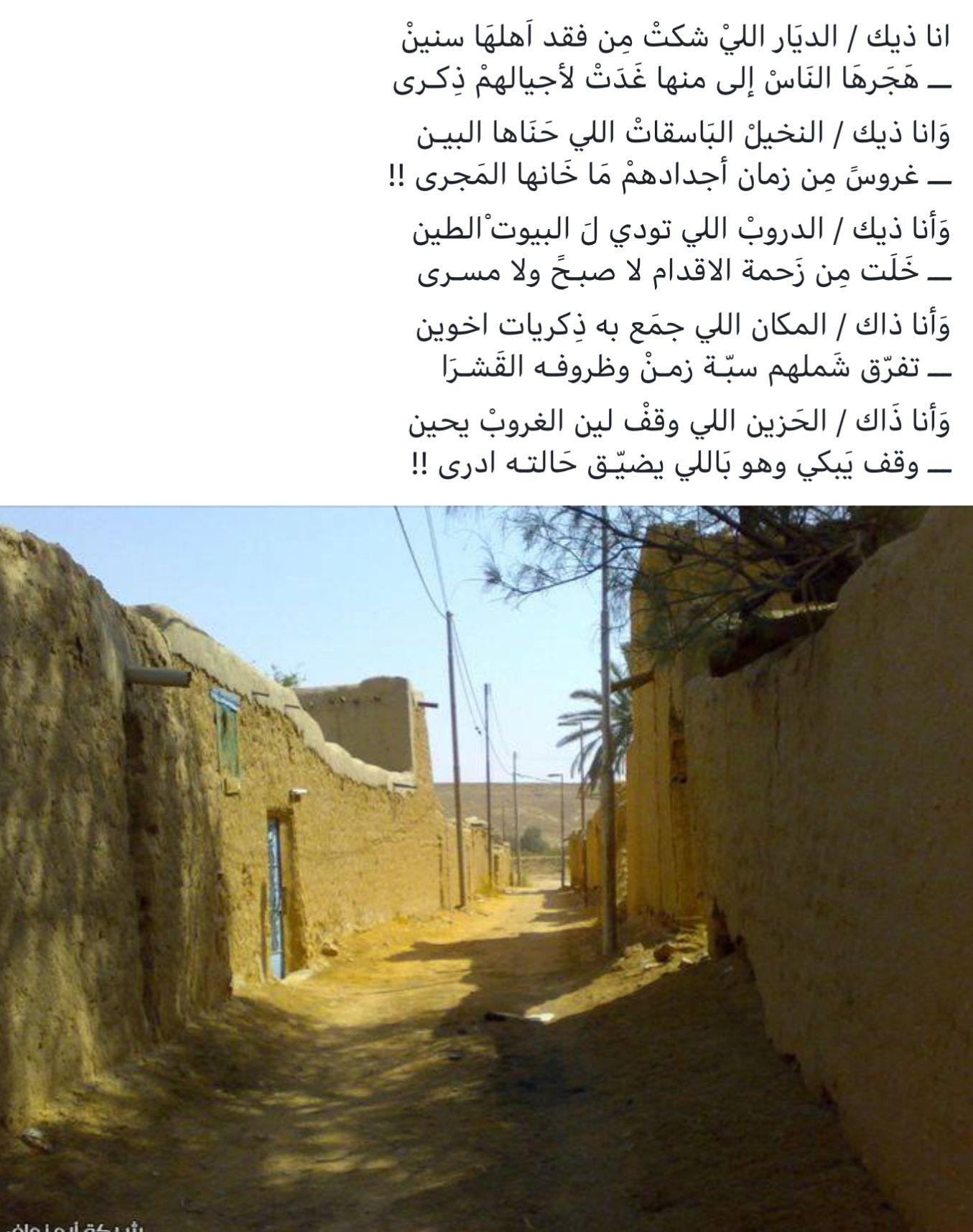 Pin By Nodmubarakfatima On Arabic Quotes In 2020 Natural Landmarks Landmarks Travel