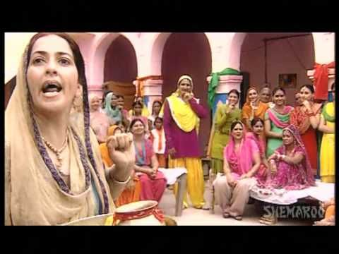 shara ra ra punjabi wedding songs miss pooja teeyan teej diyan