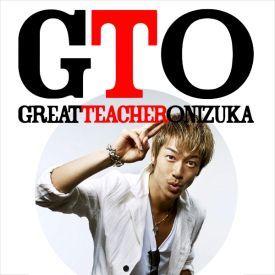 Phim Thầy Giáo Vĩ Đại  | Great Teacher Onizuka