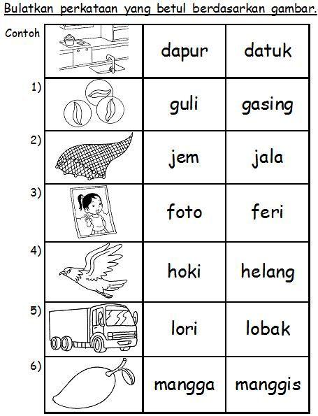 Latihan Suku Kata School Kids Activities Preschool Learning Activities Preschool Learning