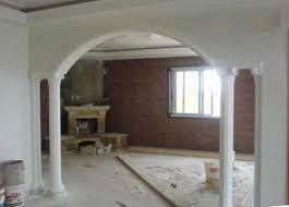 Resultado De Imagen De جبس مغربي اقواس False Ceiling Design Ceiling Design House Design