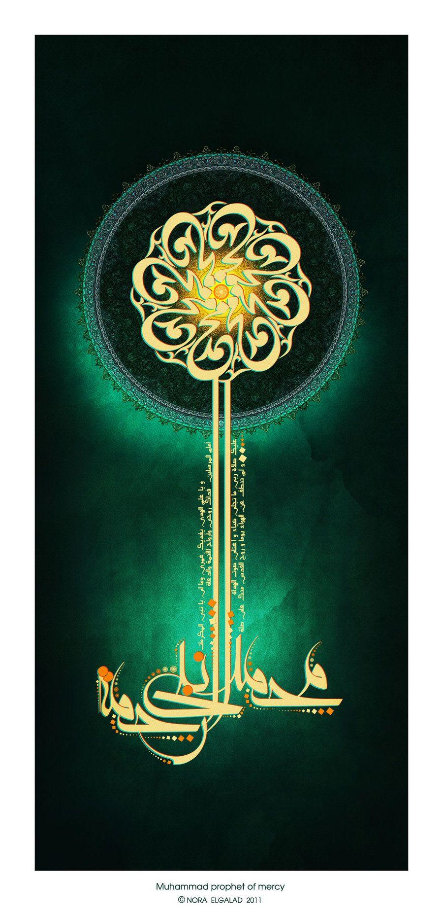 """Muhammad prophet of mercy"" calligraphy by *nora-art at DeviantArt.com"