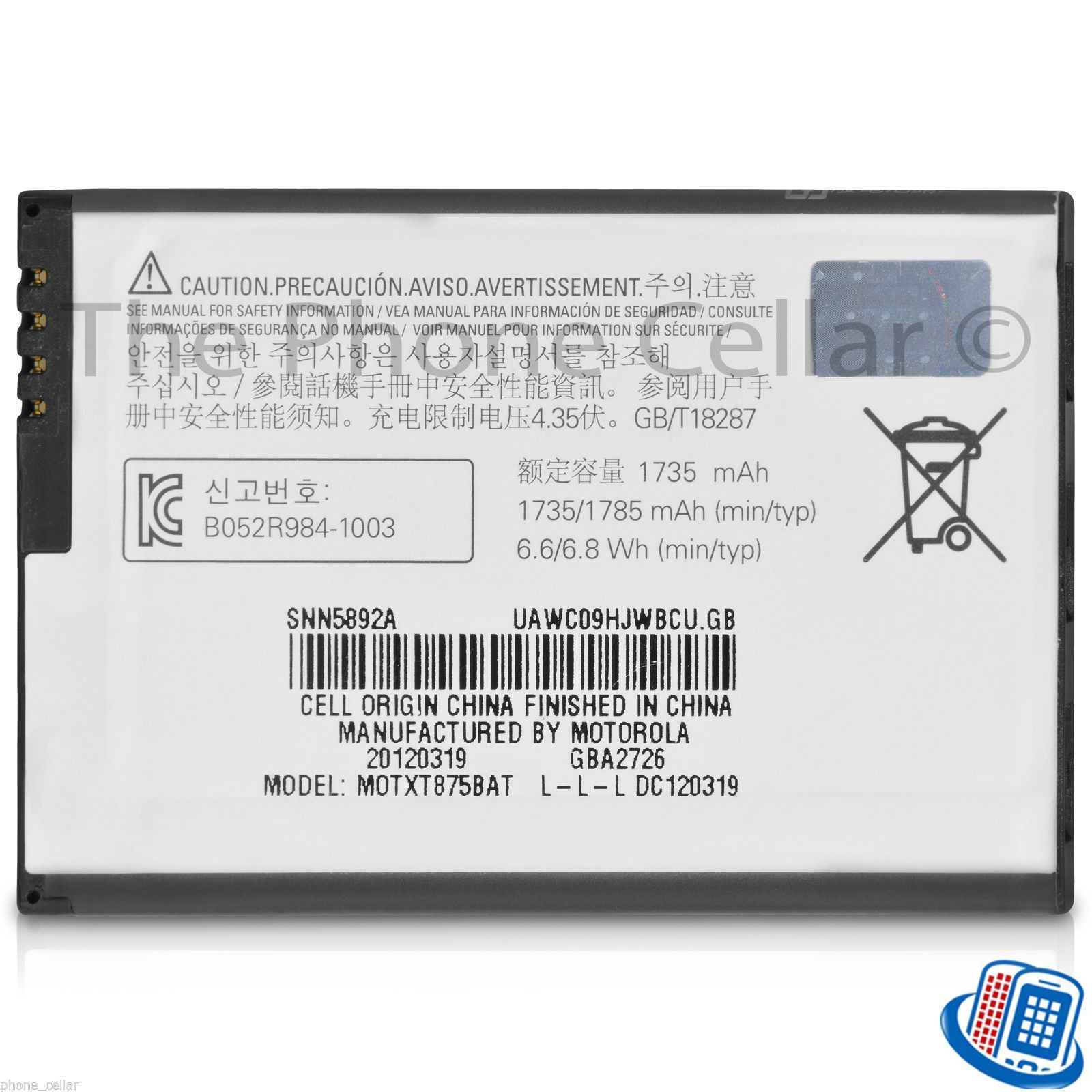 Artech Mesin Recording Ar 1003 Lihat Daftar Harga Terbaru Dan Ar100 Phone Ampamp Pabx Personal Voice Manager New Oem Motorola Hw4x Battery For Xt875 Droid Bionic Atrix 2 Mb865