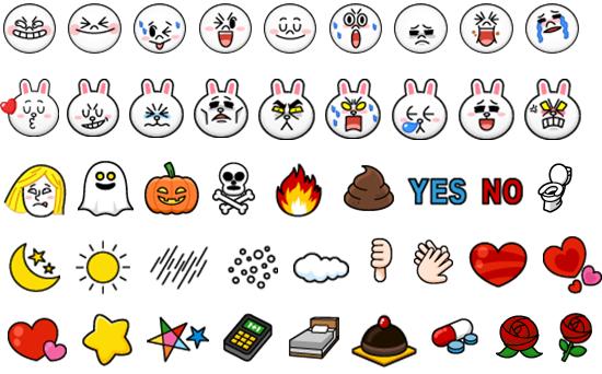 ブラウンの着せかえと絵文字46個が新登場 Cute App Emoji