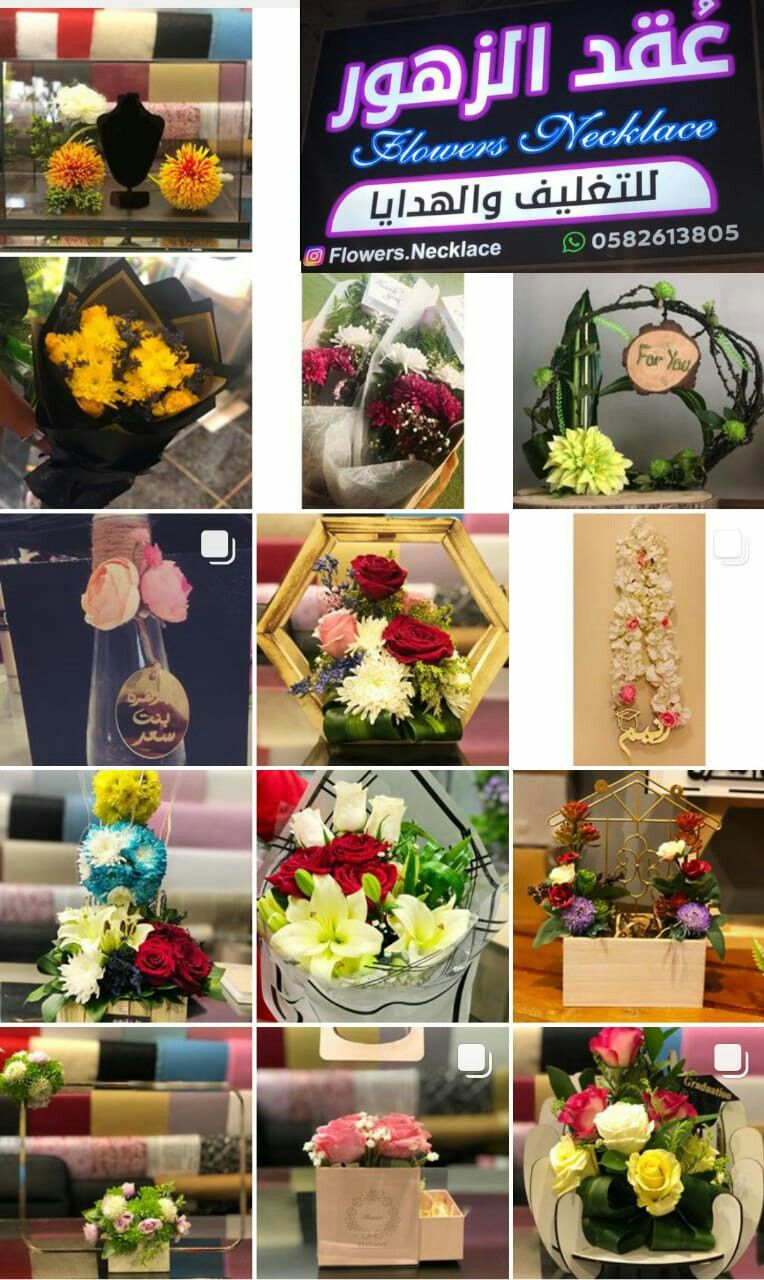 Pin By مسوق الكتروني فردي On ورد Floral Wreath Flowers Digital Marketing Training
