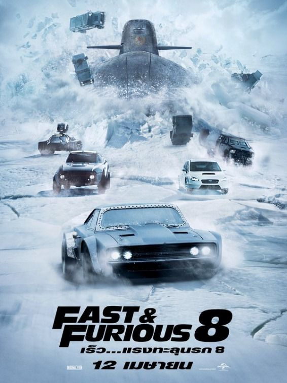 the fate of the furious 2017 hindi dubbed 700mb hd cam free hggb rh pinterest co uk