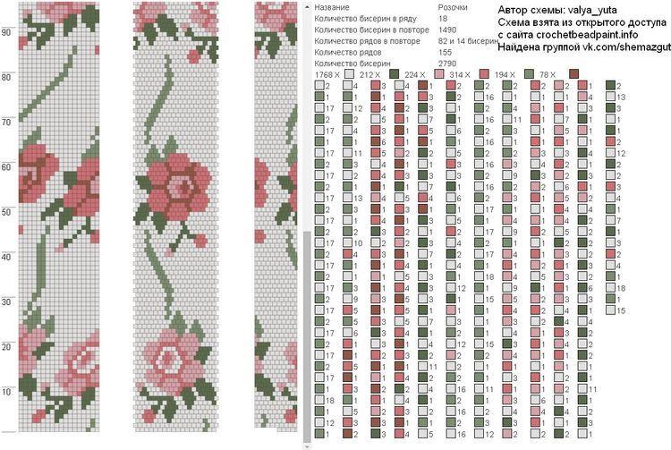e3a542524b927ffd1303635f8e20eb8c.jpg 750×503 пикс | vB-did Crochet ...