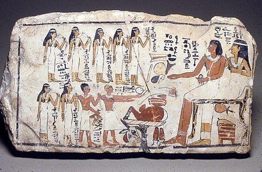 "Stela of Tetu and Nefertjentet  Date: ca. 1700–1550 B.C.  Thebes, el-Asasif, east of the tomb of Pabasa (TT 279), ""redim"" (debris), MMA 1918-1919  Accession Number: 19.3.33"