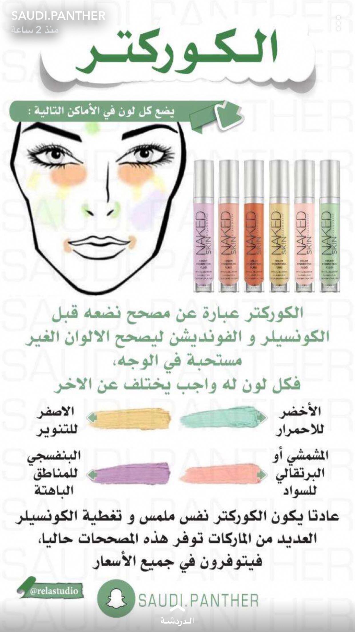 Howtodoverylightmakeup Dry Skin Makeup Skin Makeup Beauty Makeup Tutorial