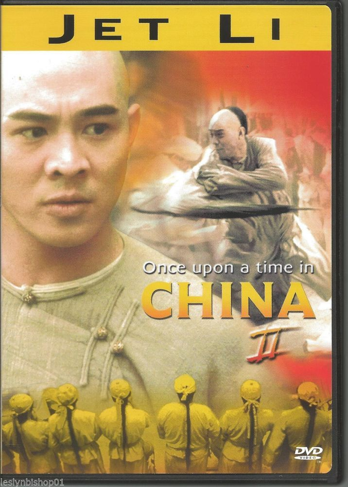 Once Upon A Time In China 2 Dvd 2001 Jet Li Director Hark Tsui Hak Chui Martial Arts Movies Kung Fu Movies Martial Arts Film