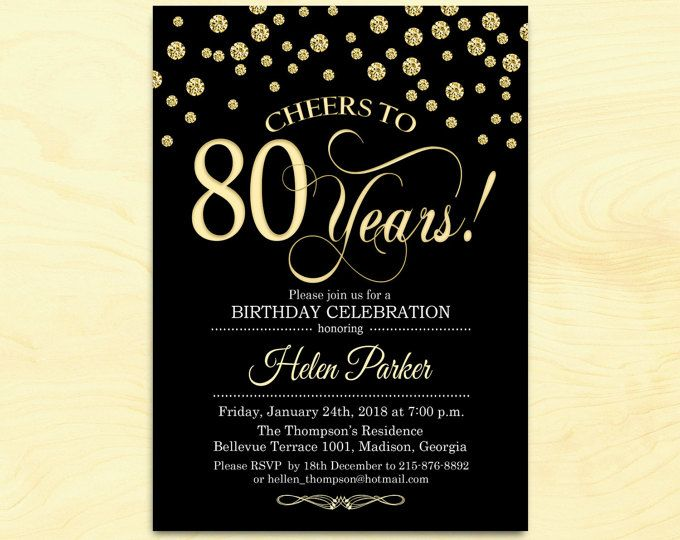 80th Birthday Invitation 90th Any Age Cheers To 80 Years Black Gold White Diamonds Printable Customized
