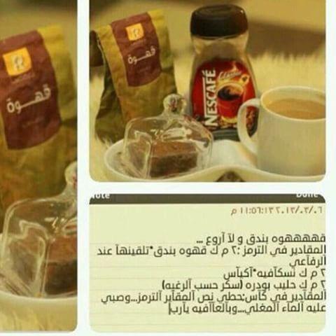 قهوة بندق Hot Drink Nescafe Food