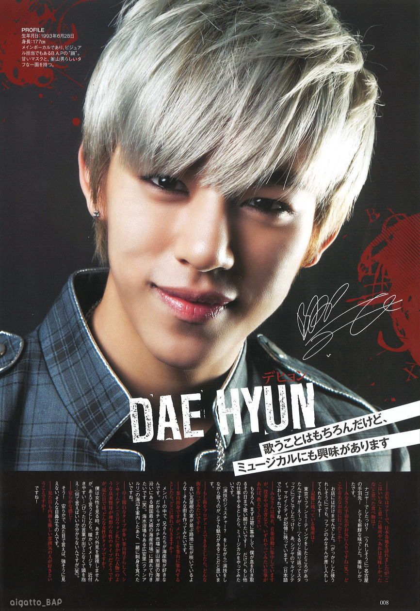 Daehyun. they all look so freaking good in this shoot!!!!