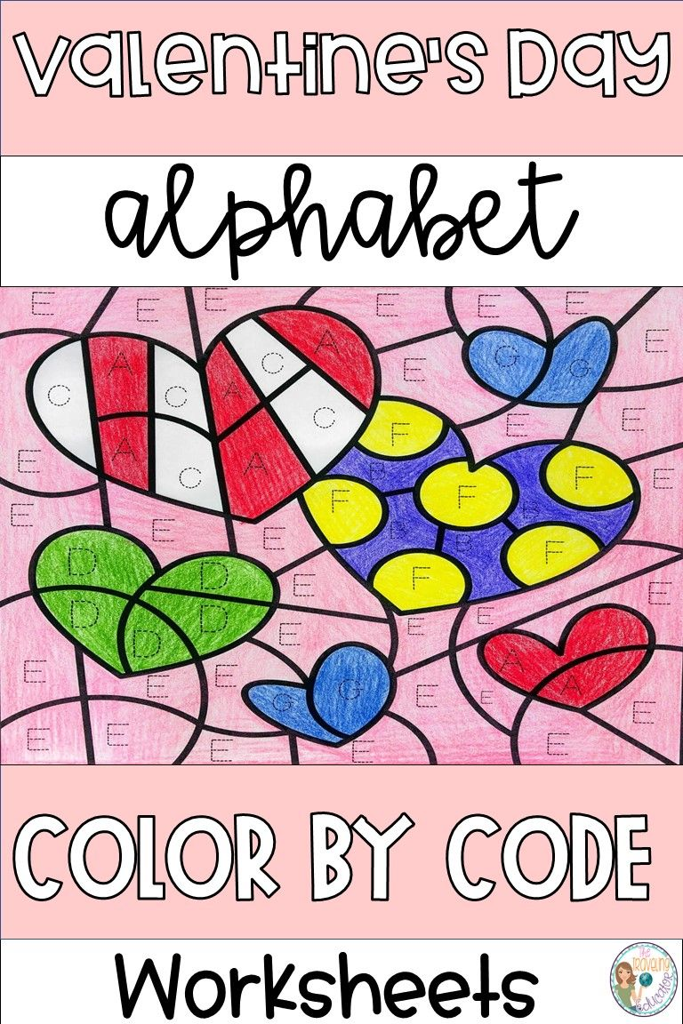 Valentine S Day Color By Letter Worksheets Elementary Reading Activities Kindergarten Worksheets Sight Words Sight Words Kindergarten [ 1152 x 768 Pixel ]