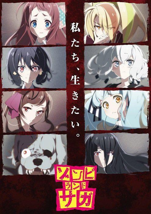 The World Starts Collapsing In TV Anime ZOMBIE LAND SAGA PV