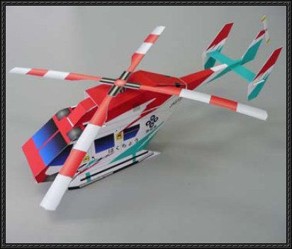Shimane Rescue Helicopter Paper Model Free Download Source link