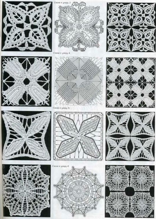 Gallery.ru / Фото #142 - 2 - nezabud-ka | Crochet Muestrarios ...