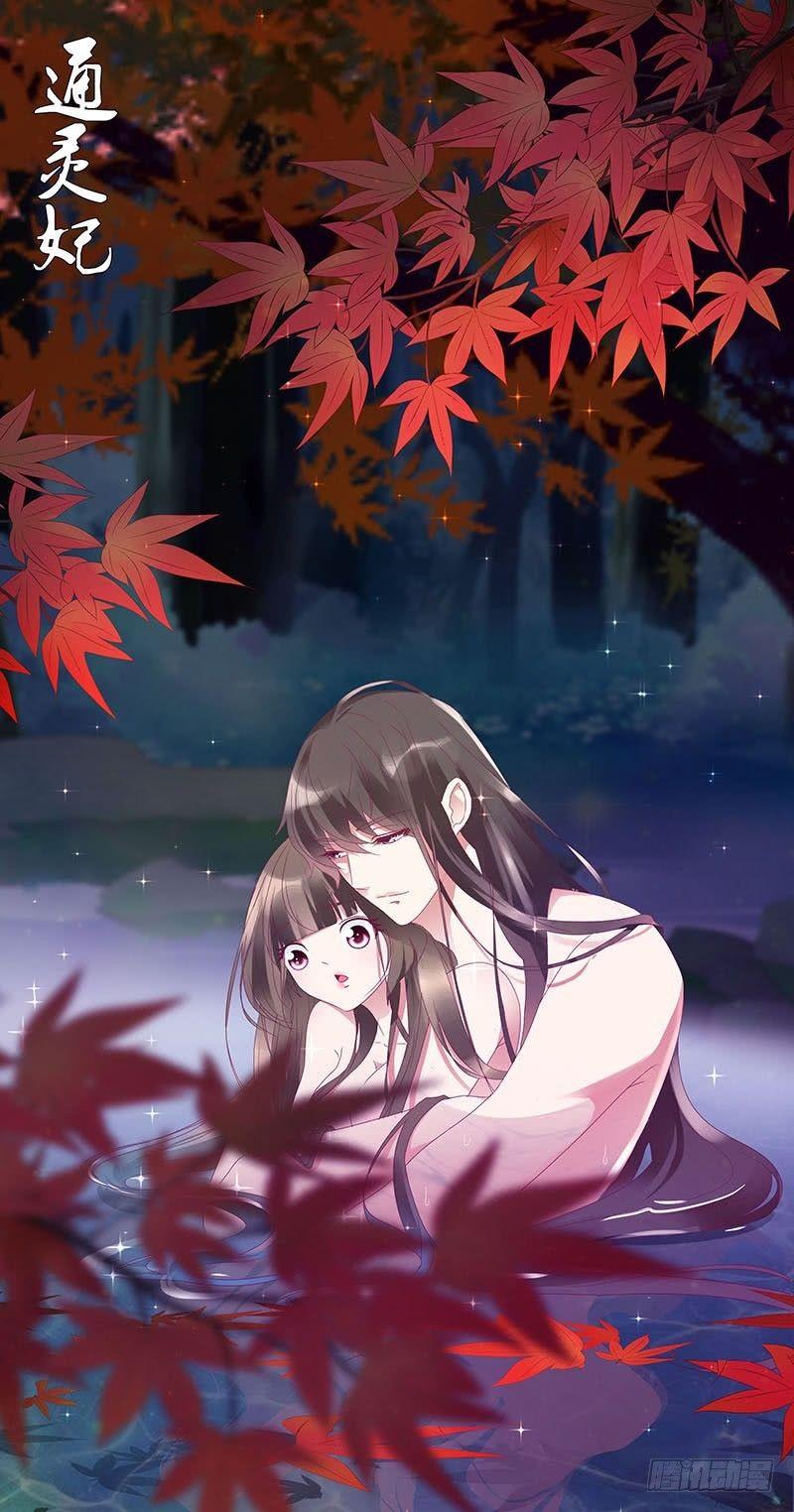 Pin de Nguyen Thi Diem My em Thông Linh Phi Casal anime