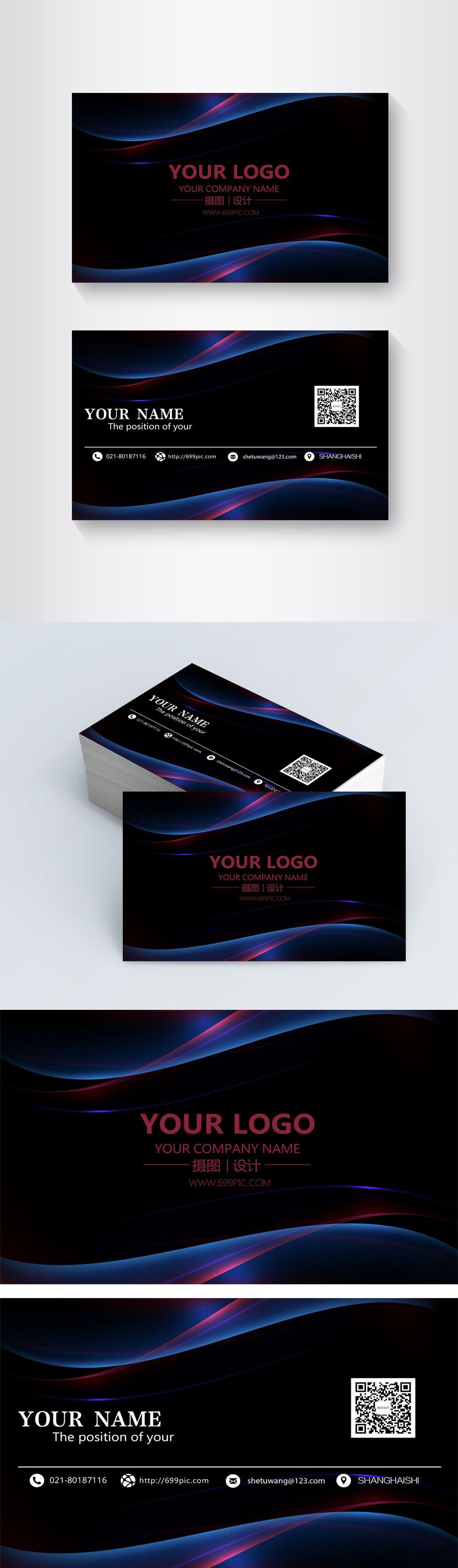 Business Card Design Of Dazzle Color Gradient Line Business
