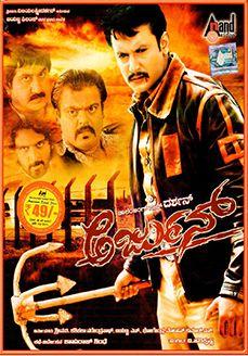 Kannada darshan arjun movie video songs