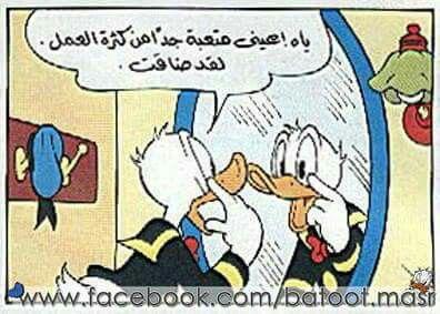 Pin By منى خليل On جريدة Mickey Cartoons Funny Pictures Cartoon