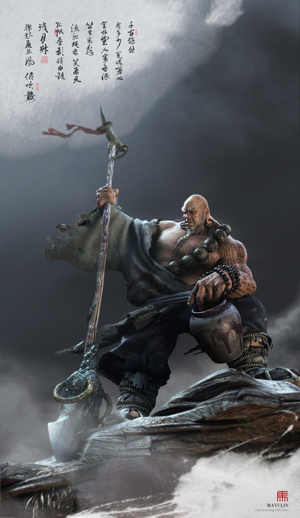 3d Character Powen Warrior Fantasy Art Art Character Art