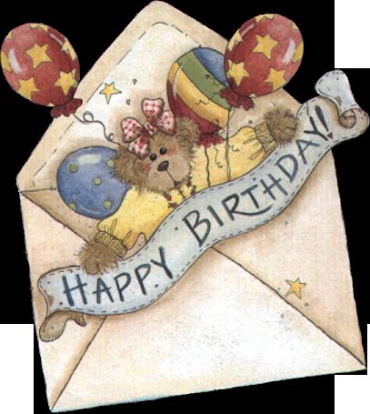 С днем рождения принц картинка
