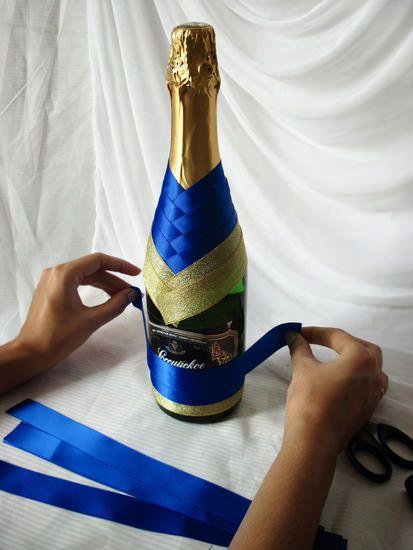 Украшение бутылок шампанского лентами своими руками мастер класс фото 968
