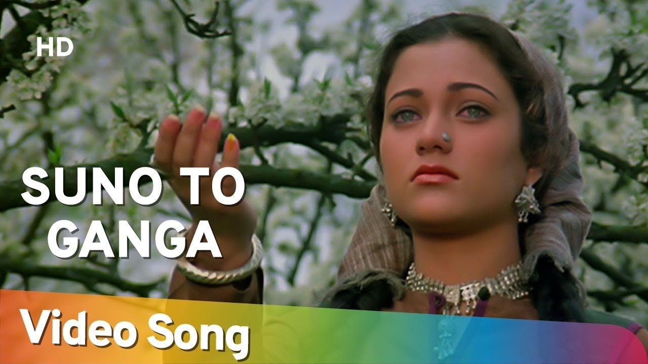 Suno To Ganga Yeh Kya Sunaye Mandakini Rajiv Kapoor Ram Teri Ganga Bollywood Songs Songs Rajiv Kapoor