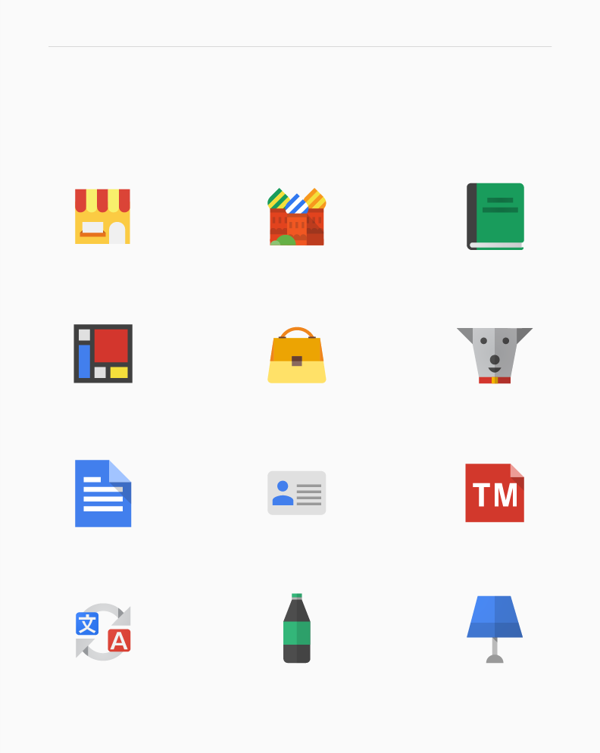 Google Goggles Icons Redesign and Opening Illustration by Yan Yan, via Behance