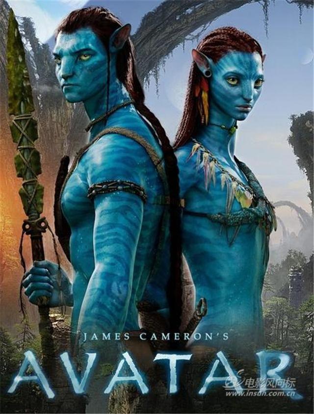 avatar full movie with arabic subtitles