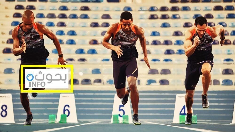 بحث حول الجري السريع Sports Info