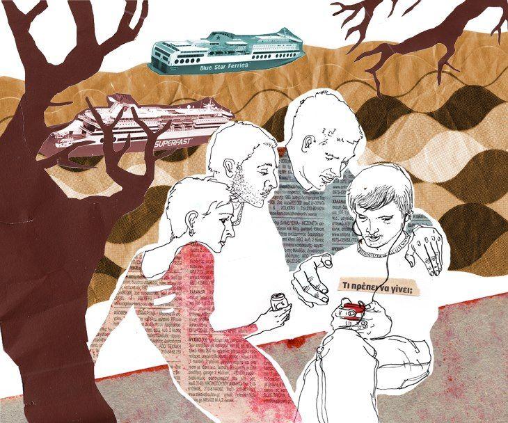 from my Greece-sketchbook www.illuninare.de